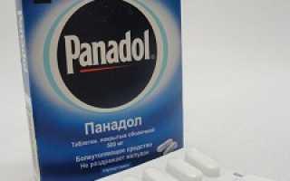 Панадол таблетки: показания и противопоказания к применению, побочные эффекты и передозировка, действующее вещество