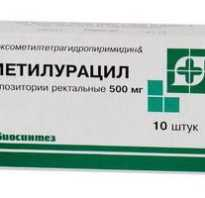 Метилурацил: в чём выпускают средство и каков его состав, основные особенности медикамента и в каких случаях назначается