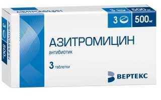 Азитромицин при хламидиозе: схема лечения, как принимать