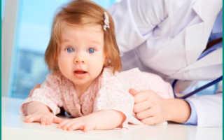 Лечение цистита хронического у детей народными средствами