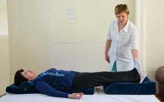 Детензор-терапия: описание, когда назначается, от чего помогает, противопоказания, преимущества методики, мнение врачей и отзывы пациентов