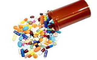 Список лекарств для лечения хронического простатита