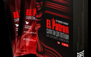El Patron — салфетки для повышения мужской потенции