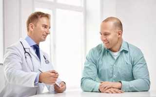 Диагностика простатита: какие проводятся исследования и анализы. Как диагностировать простатит в домашних условиях