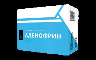 Купить Аденофрин — средство от простатита в Аптеке Плюс в Томске