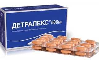 Как принимать Детралекс и Венарус при простатите и что входит в их состав. Как принимать Детралекс при простатите: описание препарата и отзывы