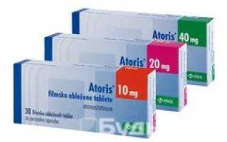 Аторис 10 мг: показания и противопоказания для применения, фармакологическое действие и описание препарата, в чём выпускают средство и каков его состав