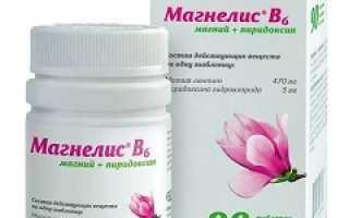 Магнелис В6: что за препарат и как его использовать, состав и форма выпуска, возможные заменители медикамента