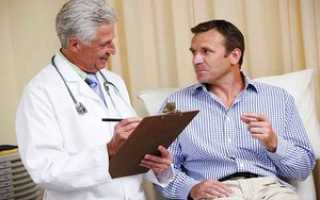 Тератозооспермия: причины, способы лечения, беременность
