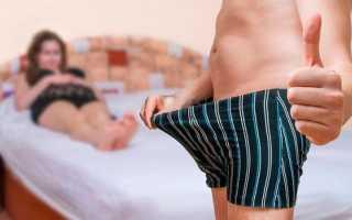 Выделения у мужчин при возбуждении (эрекции)