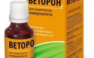 Веторон: инструкция по применению, состав и форма выпуска, активные вещества, от чего помогает, как действует на организм, аналоги капель, стоимость в аптеке, отзывы
