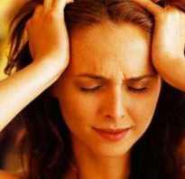 Мигрень: причины возникновения и клиническая картина болезни, факторы риска и методы диагностики, способы терапии