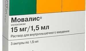 Мовалис: описание и характеристики препарата, показания и противопоказания к назначению, схема приема и рекомендуемая дозировка, эффективные аналоги и цена, отзывы пациентов