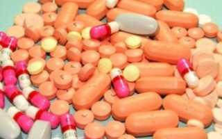 Лучшие хондропротекторы при артрозе коленного сустава: механизм действия и классификация препаратов, рейтинг лучших средств и цена в аптеке, противопоказания и правила применения