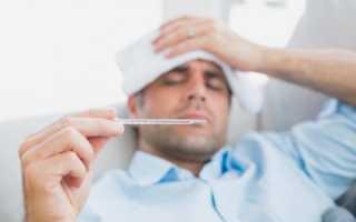 Температура при раке лёгких: причины, что делать и как помочь — Опухоли нет