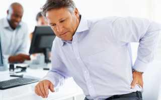 Жжение и зуд при простатите у мужчин: почему и как убрать?