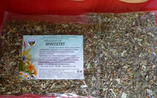 Лечение простатита травами: самые эффективные травы и травяные сборы