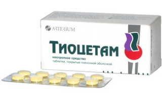 Тиоцетам: инструкция по применению, формы выпуска и состав, механизм действия, взаимодействие с другими лекарственными препаратами, аналоги таблеток, уколов, цена и отзывы