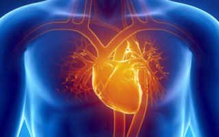 Постинфарктный кардиосклероз мкб 10 код — Медико-диагностический Центр Starlab