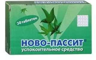 Ново-Пассит таблетки: инструкция по применению, форма выпуска состав и упаковка, принцип действия, лекарства-синонимы, производитель, средняя, стоимость и отзывы