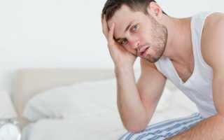 Чем лечить грибок в паху у мужчин? Народные средства, мазь от грибка в области паха