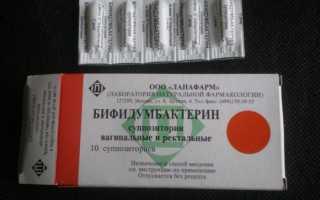Бифидумбактерин свечи: когда назначают лекарство и как правильно его принимать, действующее вещество и описание препарата