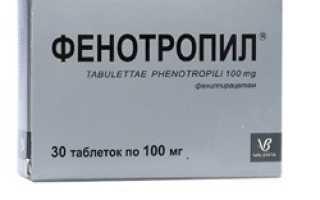 Фенотропил: состав и форма выпуска препарата, показания к применению и как действует лекарство, противопоказания и побочные эффекты