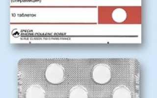 Ровамицин: инструкция по применению, формы выпуска и состав, фармакологическая группа, побочные действия, аналоги антибиотика, цена 3 млн МЕ, отзывы пациентов
