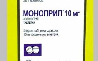 Моноприл: фармакодинамика и фармакокинетика, показания и противопоказания для применения, заменители и стоимость