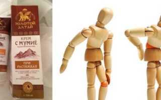 Золотой алтай крем с мумие для суставов: состав и эффективность препарата, показания и противопоказания к использованию, разновидности и мнение врача