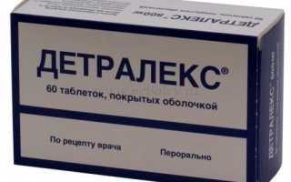 Детралекс: состав и характеристика препарата, фармакодинамика и фармакокинетика, правила применения и побочные эффекты
