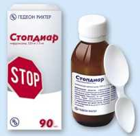Таблетки Стопдиар: инструкция по применению, лекарственная форма, принцип действия, особые указания, аналоги, условия хранения препарата, цена 100 мг, отзывы