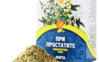 Травы при простатите и аденоме простаты: виды и рецепты