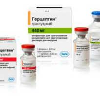 Герцептин: фармакодинамика и фармакокинетика, в чём выпускают средство и действующее вещество, плюсы и минусы препарата