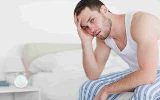 Операция при раке простаты: последствия, реабилитация