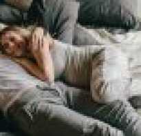 Почему снижается либидо при беременности?