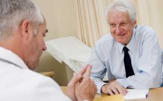 Лечится ли импотенция у мужчин в молодом возрасте и в 63 года?