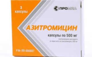 Азитромицин и алкоголь: совместимость и последствия