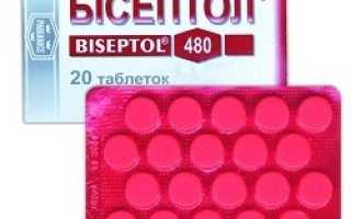 Бисептол: показания и противопоказания для применения, меры предосторожности и формы выпуска, действующее вещество