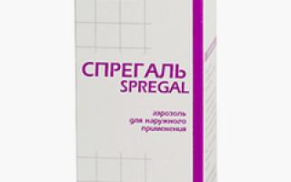 Спрегаль: инструкция по применению, состав и форма выпуска препарата