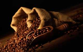 Как кофе влияет на потенцию мужчин?