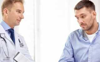 Удаление яичек у мужчин при раке простаты: особенности операции