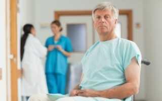Первые признаки рака простаты (предстательной железы) у мужчин