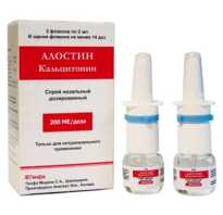 Алостин: описание препарата, показания и противопоказания к приему, составные компоненты и форма выпуска, стоимость спрея