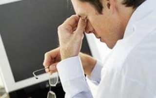 Температура при хламидиозе у мужчин —