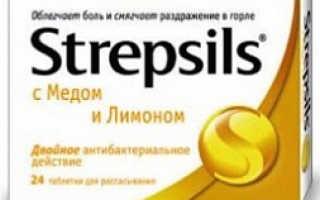 Стрепсилс: виды и состав препарата, показания и противопоказания для применения, побочные эффекты и передозировка