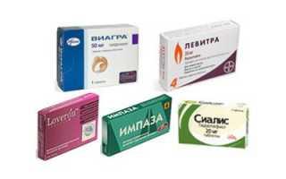 Таблетки для мужчин для повышения потенции: как действуют, обзор популярных средств » Урологический портал №1