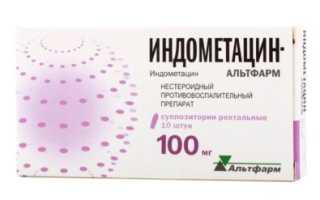 Индометацин: возможные заменители медикамента и действующее вещество, правила приема и механизм действия, форма реализации