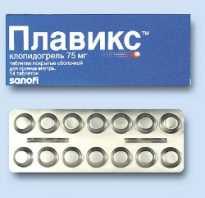 Плавикс 75 мг: состав и форма выпуска, как действует лекарство и возможные заменители медикамента, показания к применению