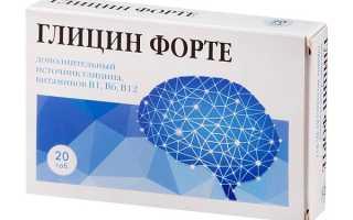Глицин для повышения потенции у мужчин